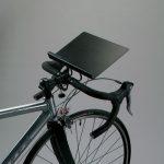 Lesen beim Rad fahren?