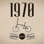 Die Geschichte des Fahrrads von Yoon Hee Kim
