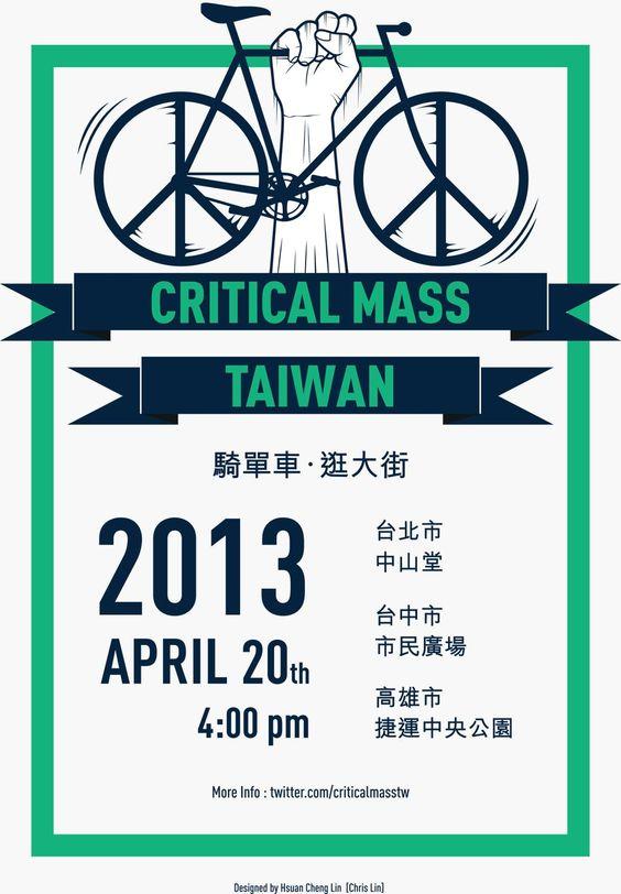 Critical Mass Taiwan Plakat von 2013